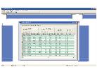 系统及软件